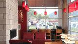 Wendy's Debuts Brand New Restaurant Design In… - (18/25)