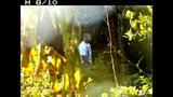Police hidden camera photos of Moon indecent… - (7/13)