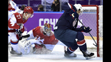 U.S. hockey team defeats Russia in thrilling shootout - (5/25)
