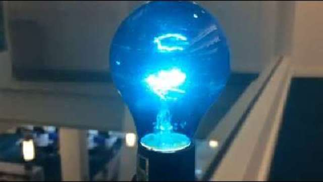 project blue light The dothan police department is sponsoring project blue light this holiday season to honor law enforcement personnel who have given their lives in the line of duty the nation-wide program.