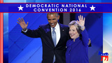 DNC: Clinton ready to sell herself in biggest political moment