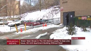 Water main break affecting Hill District