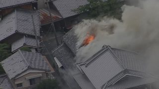 RAW VIDEO: Deadly earthquake hits Japan