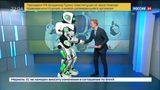 VIDEO: Russian TV calls man in costume high-tech robot