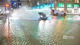 RAW VIDEO: Penn Avenue water main break