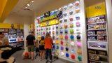 Lego plans major retail expansion